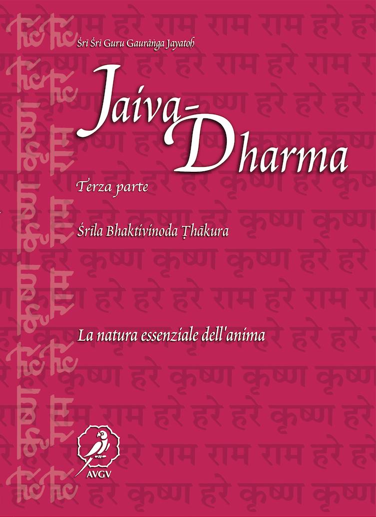 Avgv libri veda download pdf gratis in italiano for Libri in italiano